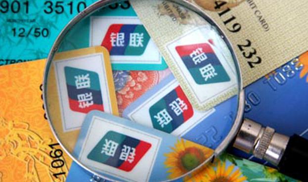 UnionPay extiende su liderazgo sobre Visa y MasterCard