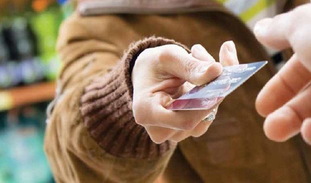 Crecen en Argentina 4,5% los préstamos de tarjetas de crédito