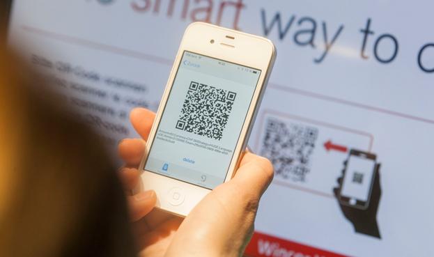 Wincor Nixdorf  presenta el Smart ATM que permite sacar dinero utilizando smartphones