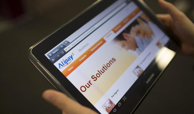 Alipay se convierte en mayor compañía de pago móvil del mundo