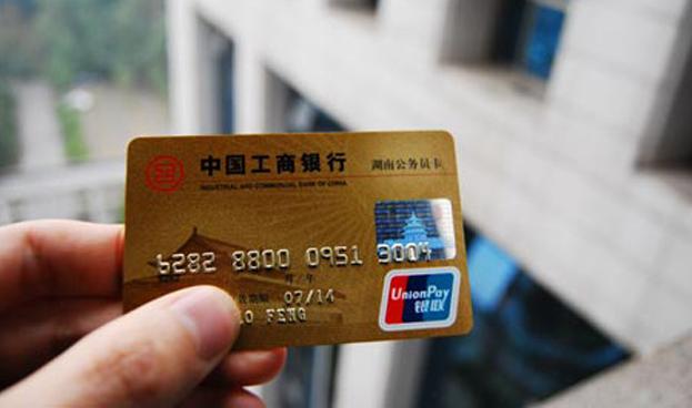 Aumenta uso de tarjetas bancarias en China
