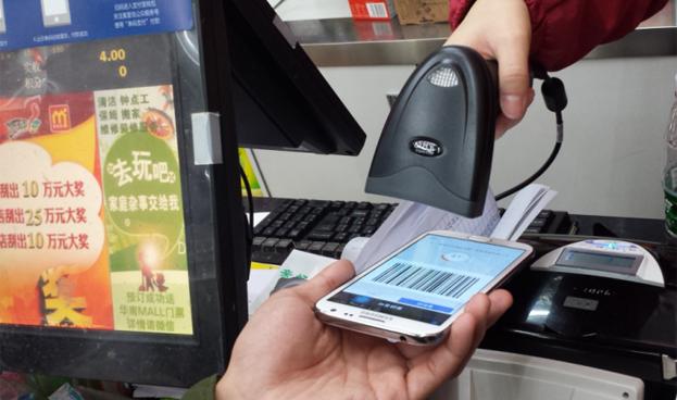 China suspende el pago por móvil