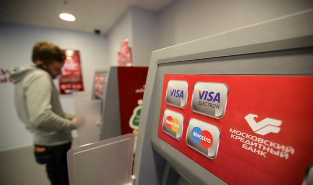 Visa expresa su alarma ante los planes de Rusia de crear su propio sistema de pago