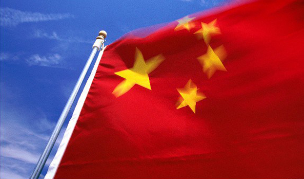 An�lisis sugiere que China ser� la mayor econom�a del mundo en 2014