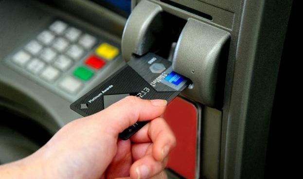 Bancos bolivianos deben instalar 50 ATMs para discapacitados