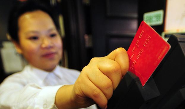 Corea del Sur es el país con más la frecuencia de uso de tarjetas de crédito