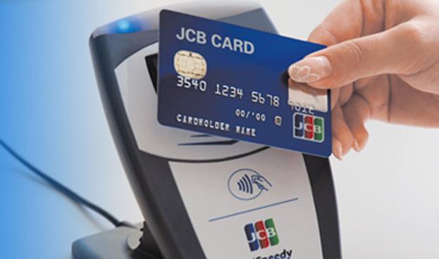 El sistema de pagos nipón JCB quiere operar en Rusia