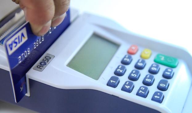 Ticos han gastado USD 1,4 millones con tarjeta de crédito en el mundial