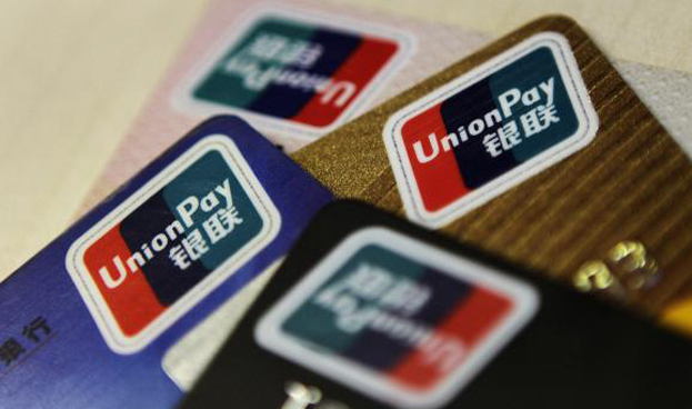 Amadeus y UnionPay International acuerdan integrar las tarjetas de débito y crédito