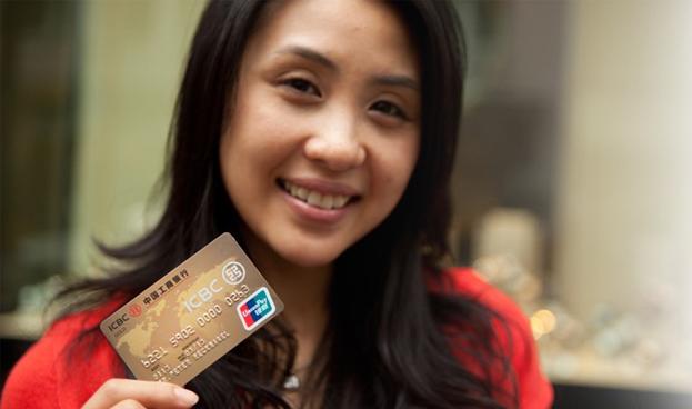 Una tarjeta de crédito china para el mundo