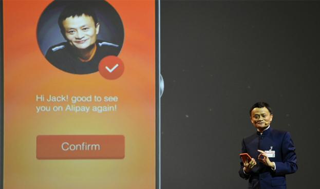Pagos móviles con reconocimiento facial: la apuesta de Alibaba
