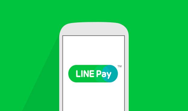 Line prepara terreno para pagos móviles en México