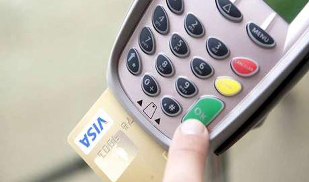 Argentina: Financiación por tarjetas de crédito lidera ritmo de suba de préstamos