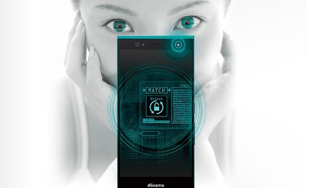 Una mirada para realizar pagos móviles y desbloquear la pantalla del celular