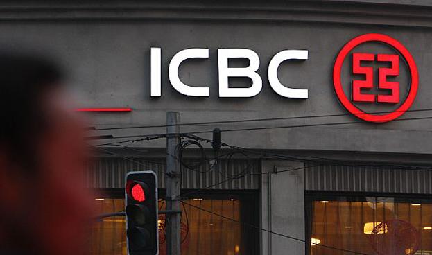 En Argentina ICBC renueva su aplicación móvil para llevar el banco en el bolsillo