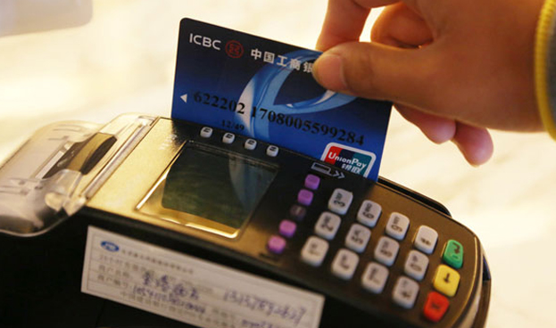 La emisión mundial de la tarjeta UnionPay supera los 5.000 millones