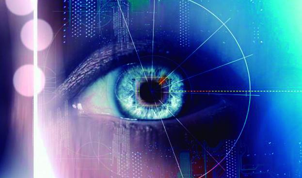 Prueban cajero automático con biometría ocular