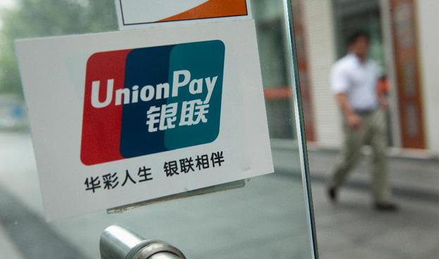 Quien quiera turistas chinos tendrá que aceptar UnionPay