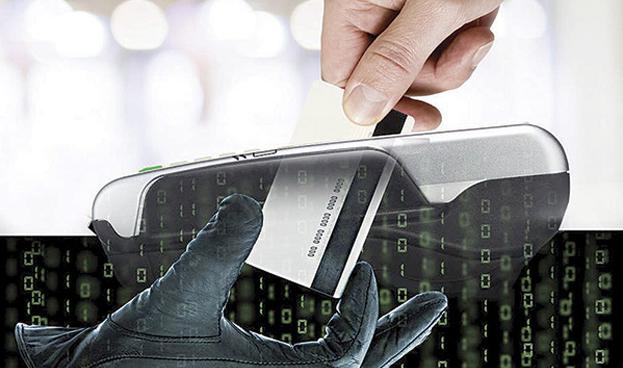 México: quinto a nivel mundial en fraudes por tarjetas de crédito