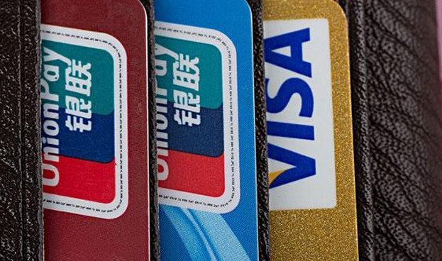 China UnionPay y Visa Inc. firman memorando de entendimiento