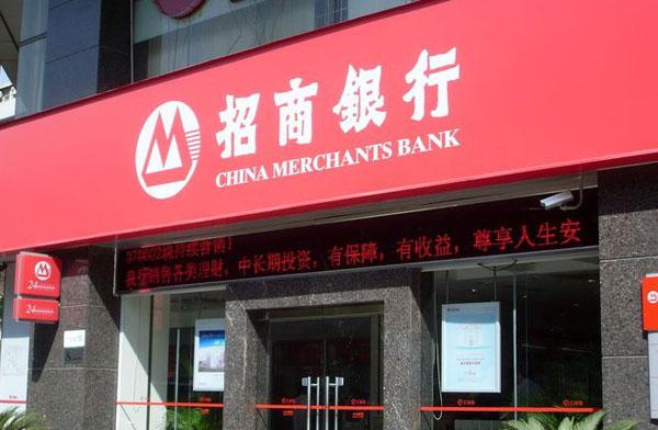 MasterCard se alinea con los pagos digitales en China