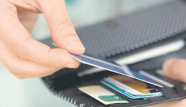 Paraguay: Importe consumido vía tarjetas ya bajó 9% por restricciones en su uso