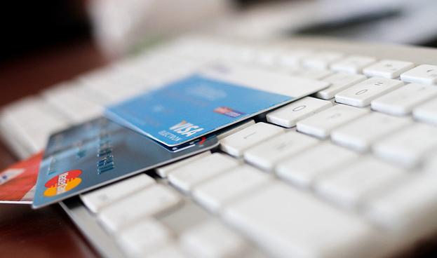 México a la baja en comercio electrónico