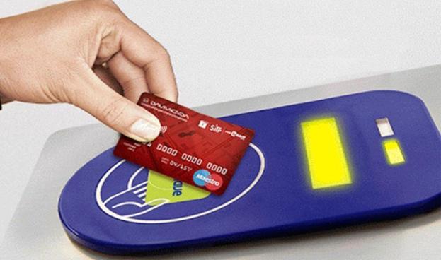 Colombia: Tarjetas del banco Davivienda ahora se podrán usar en transporte