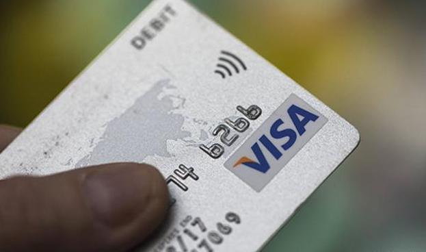 VisaNet Perú impulsa uso de modernas plataformas de pago en más de 40 universidades e institutos