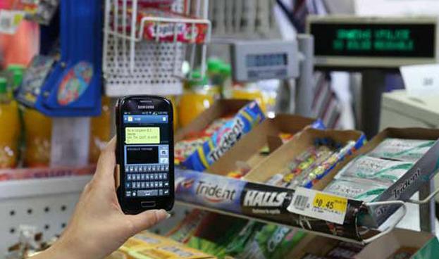 Ecuador: cada banco decidirá si se une al dinero electrónico