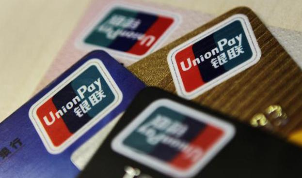 Transacciones con tarjetas bancarias suben 86,9% en 2015 en China