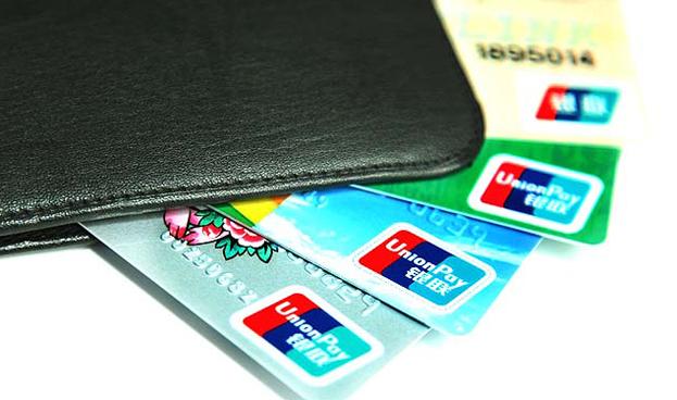 Más del 80 % de los comercios en EE. UU. aceptan las tarjetas de crédito UnionPay