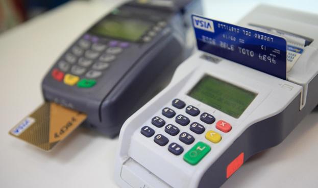 Solo 10% del consumo privado en Perú se hace con tarjeta