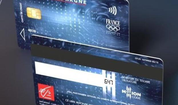 MotionCode, una tarjeta de crédito que cambia el CVC cada hora para evitar robos