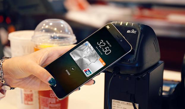 Los pagos móviles se disparan un 31,2% en China hasta los 469 millones de usuarios