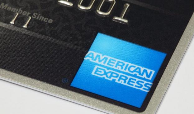 American Express se suma a JP Morgan e IBM en aplicar tecnología Blockchain