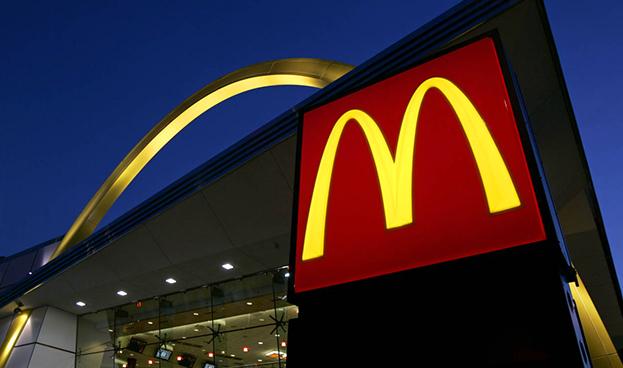 McDonald's permitirá hacer pedidos y pagos por móviles