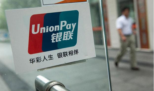 El sistema de pago con código QR para móviles Quickpass de UnionPay, aterriza en Hong Kong y Singapur
