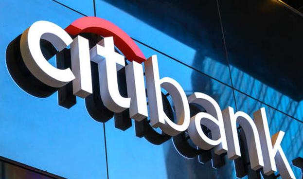 Citi distinguido como el banco más inclusivo del mundo