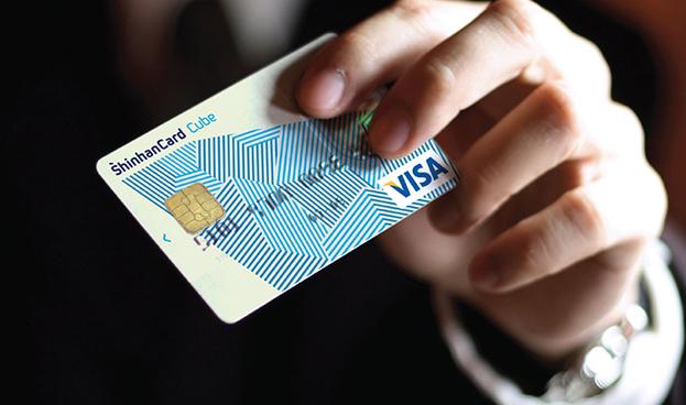 El gasto con tarjetas de los surcoreanos en el extranjero alcanza niveles históricos