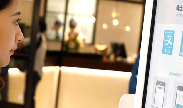 Alibaba lanza el sistema de pago facial