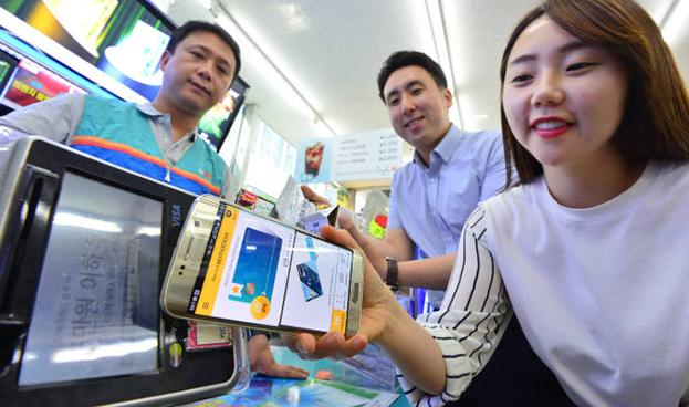 La concientización de los surcoreanos sobre los pagos móviles es elevada