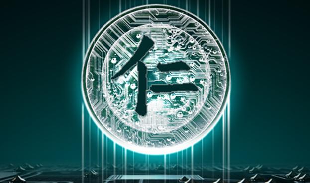 La banca japonesa crea su propia criptomoneda para frenar la dependencia al efectivo