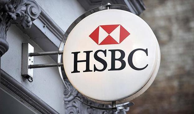Cómo se prepara HSBC para la banca abierta