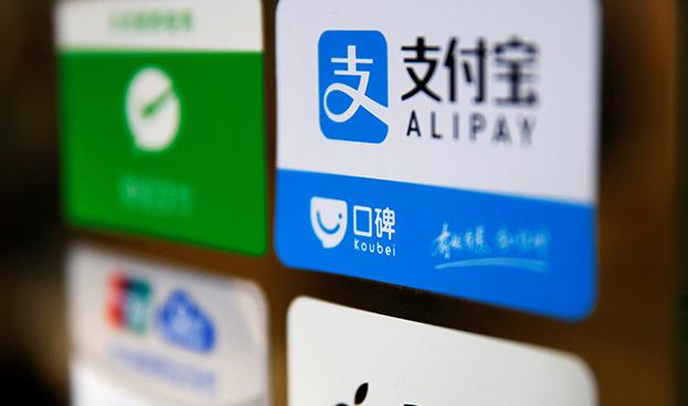 Introducen sistema de pagos móviles Alipay en Dinamarca