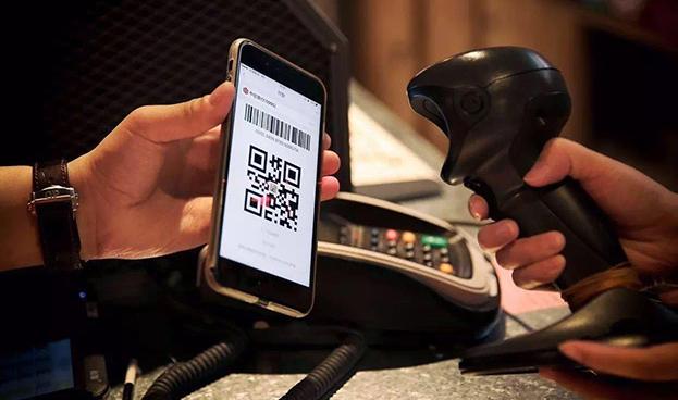 UnionPay expande el pago por código QR para estimular el uso de la aplicación Mobile QuickPass