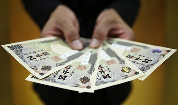 Japón no quiere criptomonedas: el país cada vez usa más dinero en efectivo
