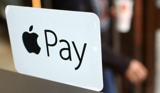 Con Itaú como socio, Apple Pay llega a Brasil