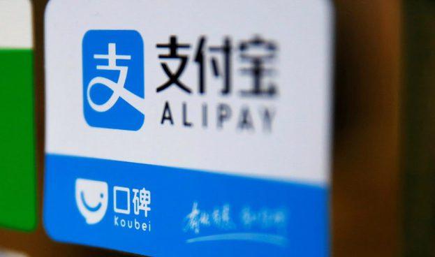 Apple aceptará pagos móviles de Alipay en China