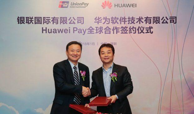 Alianza Huawei UnionPay